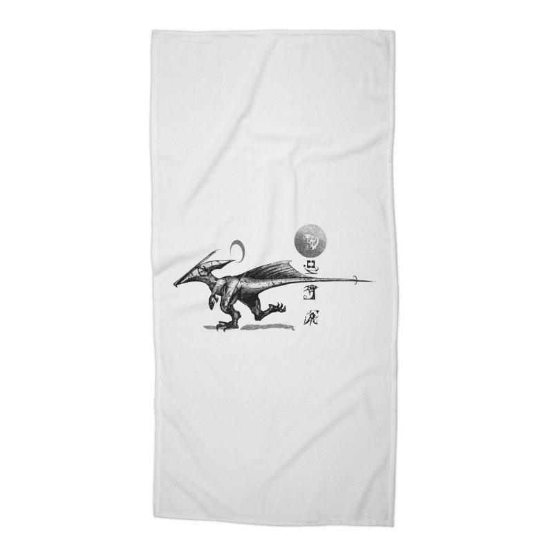 Sun Racer Accessories Beach Towel by Dega Studios