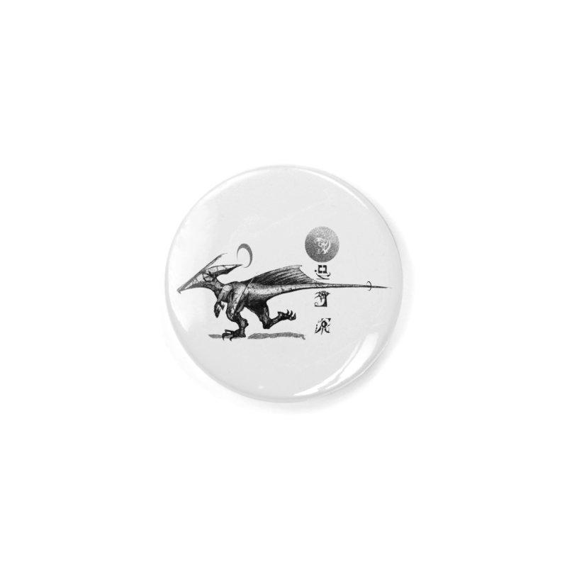 Sun Racer Accessories Button by Dega Studios