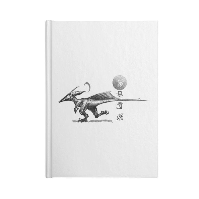 Sun Racer Accessories Notebook by Dega Studios