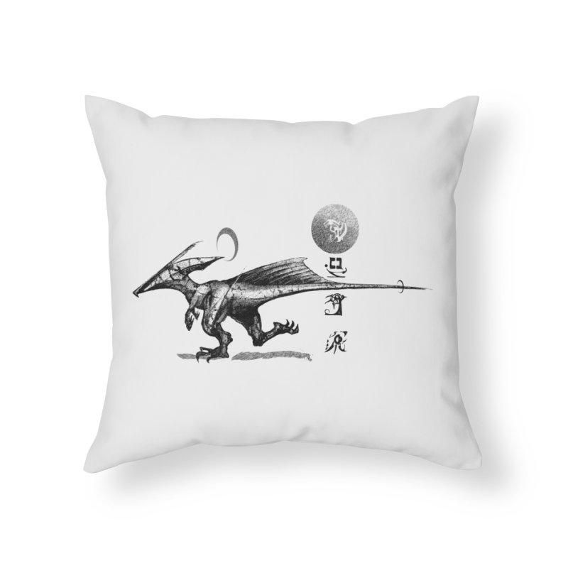 Sun Racer Home Throw Pillow by Dega Studios
