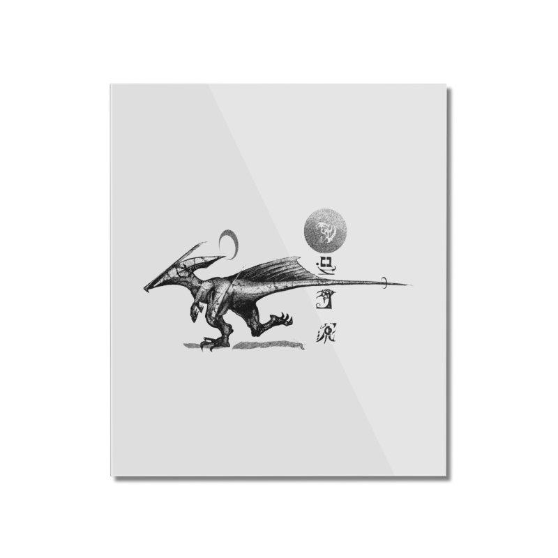 Sun Racer Home Mounted Acrylic Print by Dega Studios