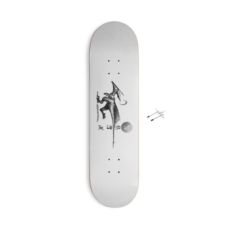 Sun Racer Accessories Skateboard by Dega Studios