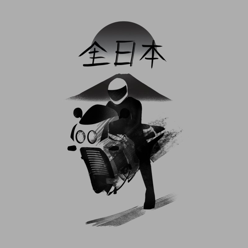 All Japan Autobike Men's T-Shirt by Dega Studios