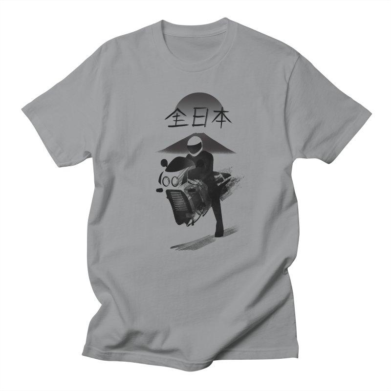 All Japan Autobike Men's T-Shirt by Dega Studios