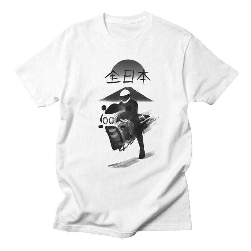 All Japan Autobike Women's Unisex T-Shirt by Dega Studios