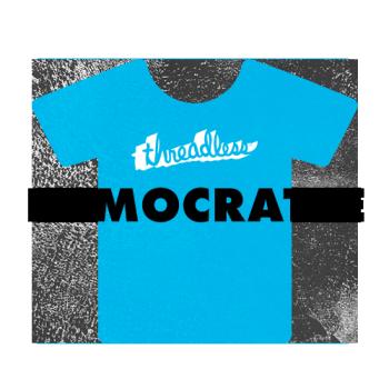 Democratee Logo
