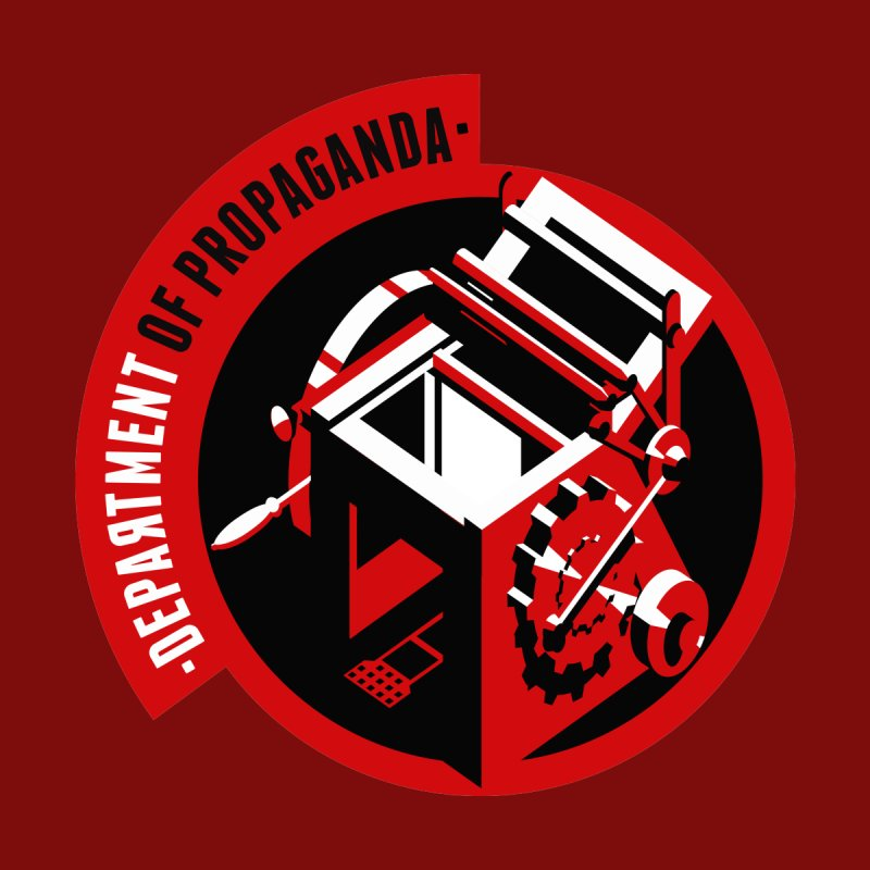 Department of Propaganda Printing Press by Propaganda Department