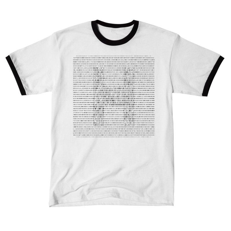 A-Z OF ANTIDEPRESSANTS: HALOPERIDOL Men's T-Shirt by Shop | Devang Thakkar