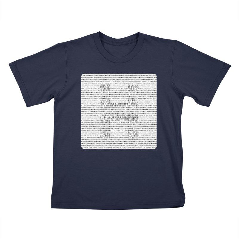 A-Z OF ANTIDEPRESSANTS: HALOPERIDOL Kids T-Shirt by Shop   Devang Thakkar