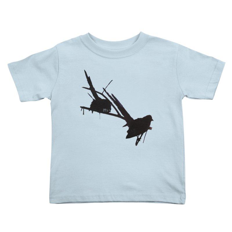 Shibui (deceptively simple) Kids Toddler T-Shirt by Demeter Designs Artist Shop