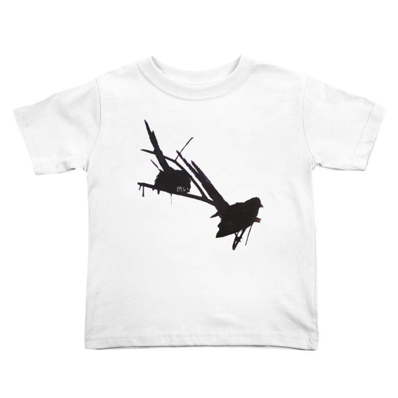 Shibui (deceptively simple) Kids Toddler T-Shirt by Demeter Designs Artist Shop