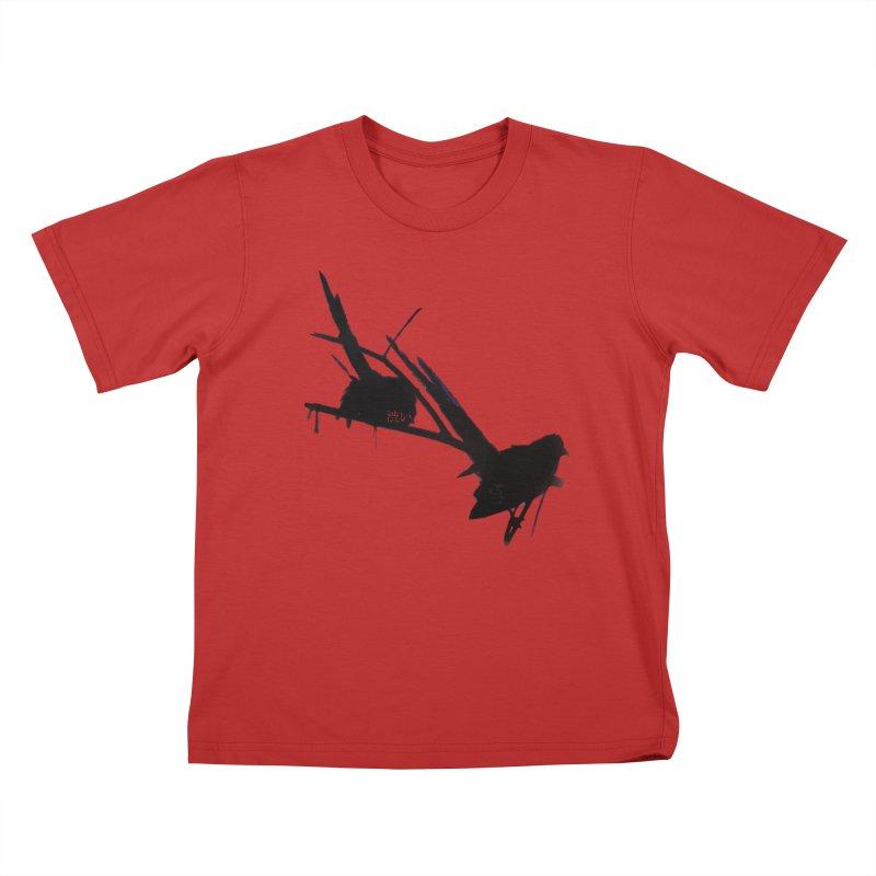 Shibui (deceptively simple) Kids T-Shirt by Demeter Designs Artist Shop