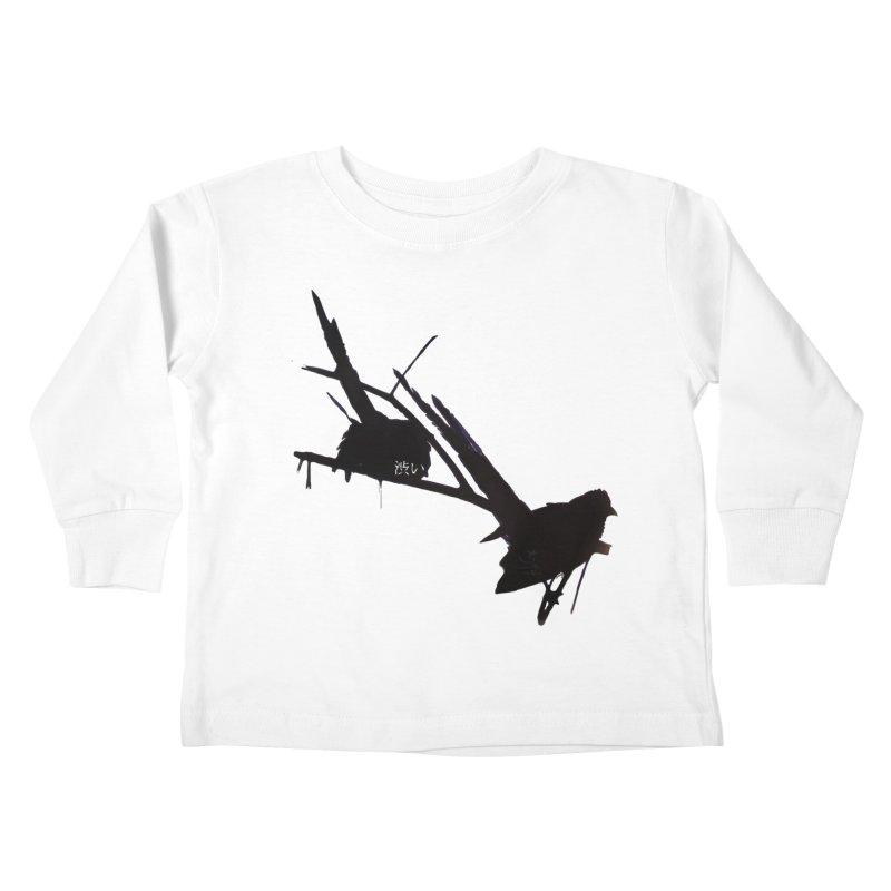 Shibui (deceptively simple) Kids Toddler Longsleeve T-Shirt by Demeter Designs Artist Shop