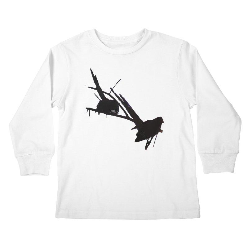 Shibui (deceptively simple) Kids Longsleeve T-Shirt by Demeter Designs Artist Shop