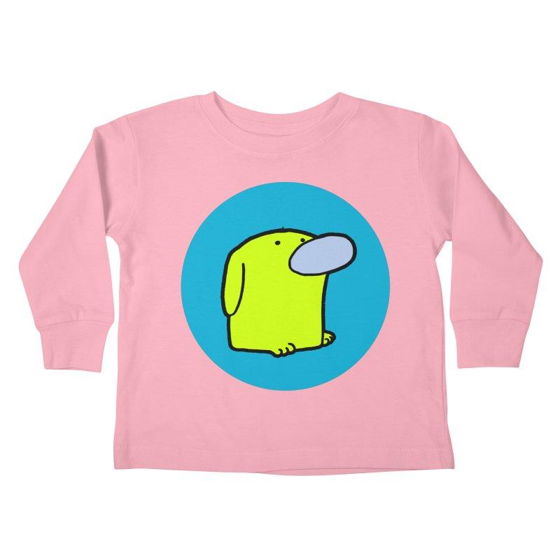 Kids None by Dogmo's Artist Shop