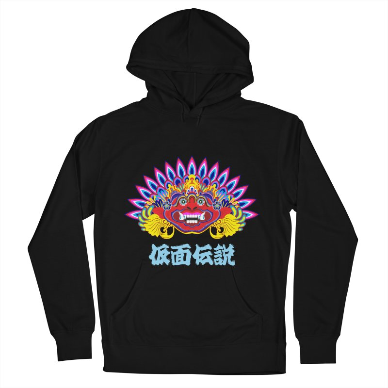Legend of Mask Men's French Terry Pullover Hoody by Dragonstar's Artist Shop
