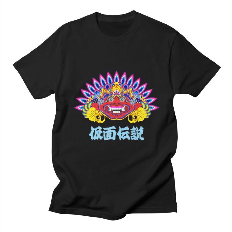 Legend of Mask Women's Regular Unisex T-Shirt by Dragonstar's Artist Shop