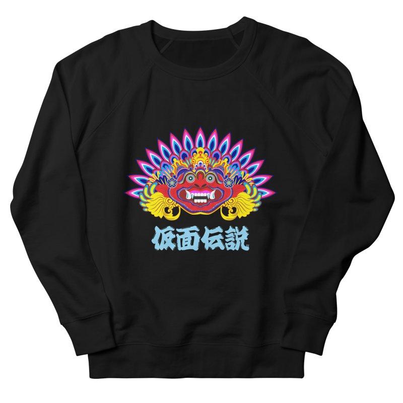 Legend of Mask Men's French Terry Sweatshirt by Dragonstar's Artist Shop
