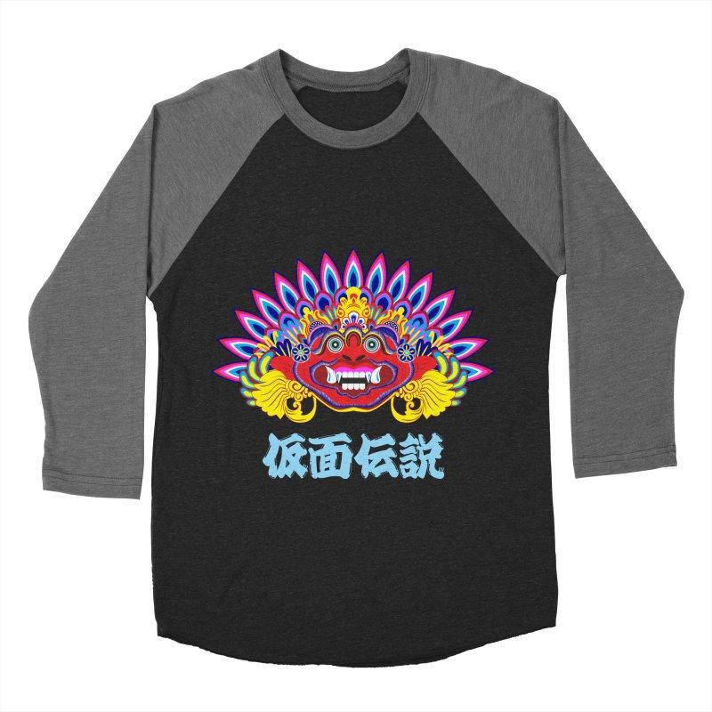 Legend of Mask Men's Baseball Triblend Longsleeve T-Shirt by Dragonstar's Artist Shop