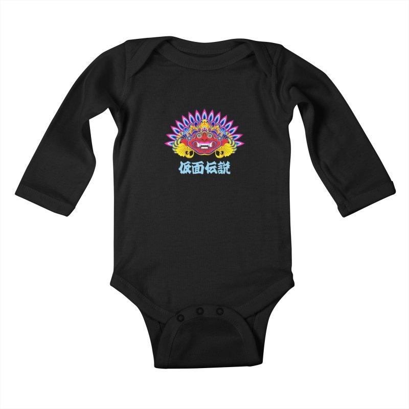 Legend of Mask Kids Baby Longsleeve Bodysuit by Dragonstar's Artist Shop
