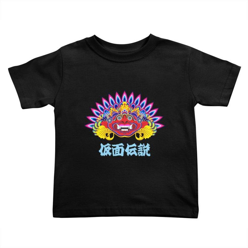 Legend of Mask Kids Toddler T-Shirt by Dragonstar's Artist Shop
