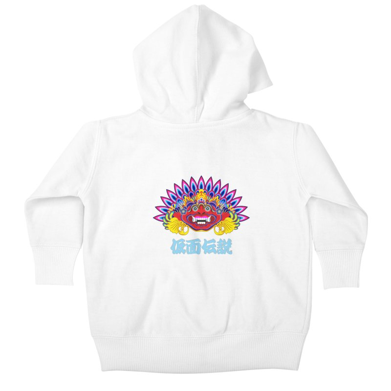 Legend of Mask Kids Baby Zip-Up Hoody by Dragonstar's Artist Shop