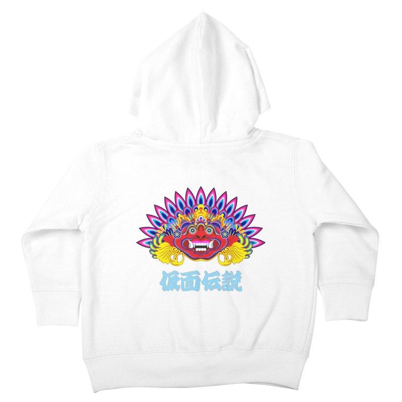 Legend of Mask Kids Toddler Zip-Up Hoody by Dragonstar's Artist Shop
