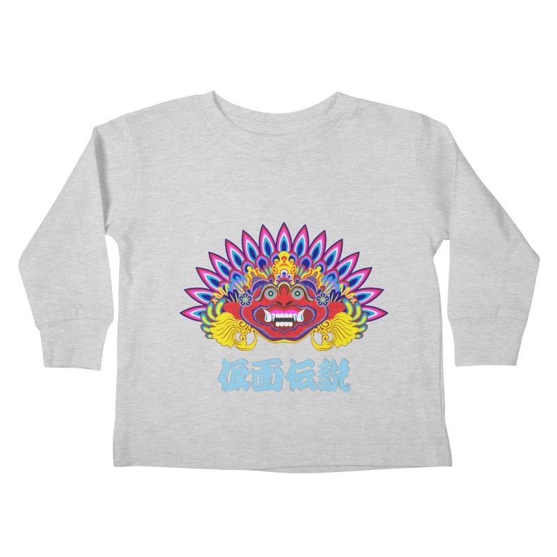 Legend of Mask Kids Toddler Longsleeve T-Shirt by Dragonstar's Artist Shop