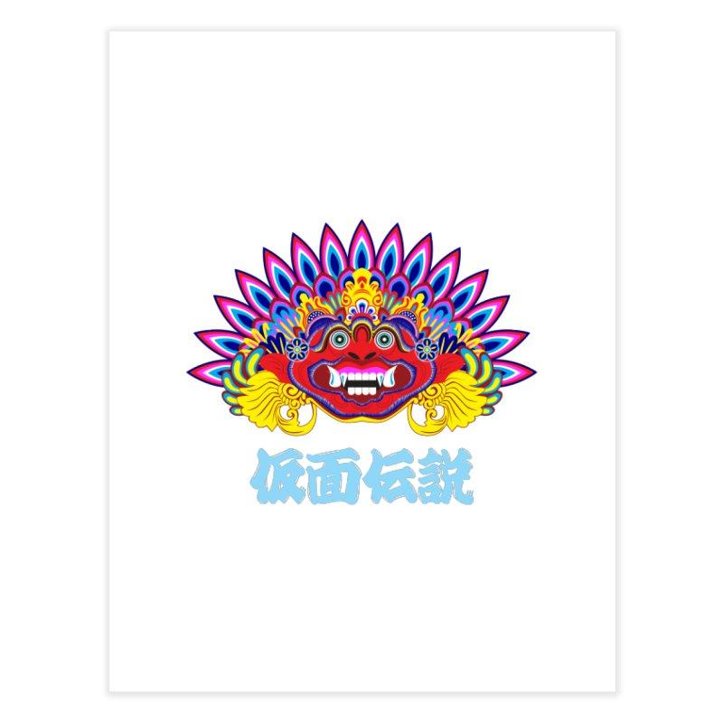 Legend of Mask Home Fine Art Print by Dragonstar's Artist Shop