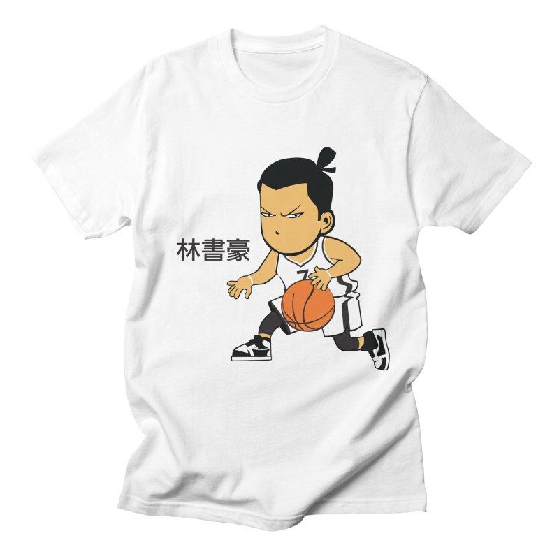 Brooklin Men's T-shirt by drawdavedraw