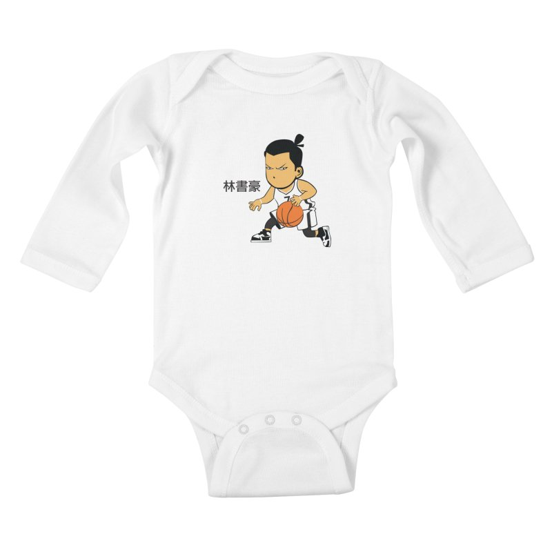 Brooklin Kids Baby Longsleeve Bodysuit by drawdavedraw