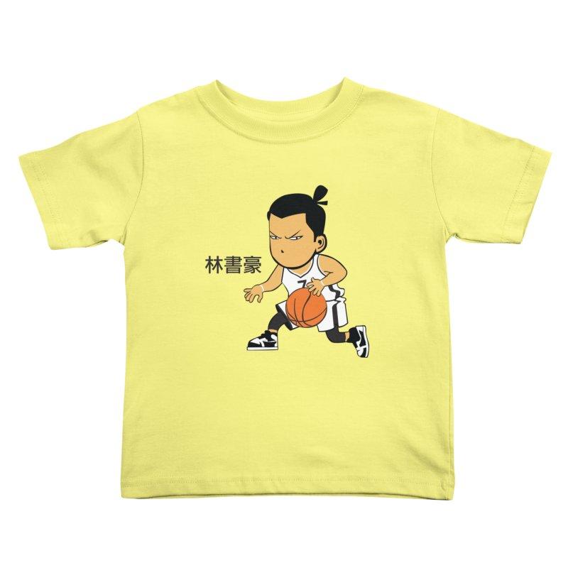 Brooklin Kids Toddler T-Shirt by drawdavedraw