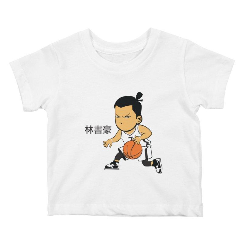 Brooklin Kids Baby T-Shirt by drawdavedraw