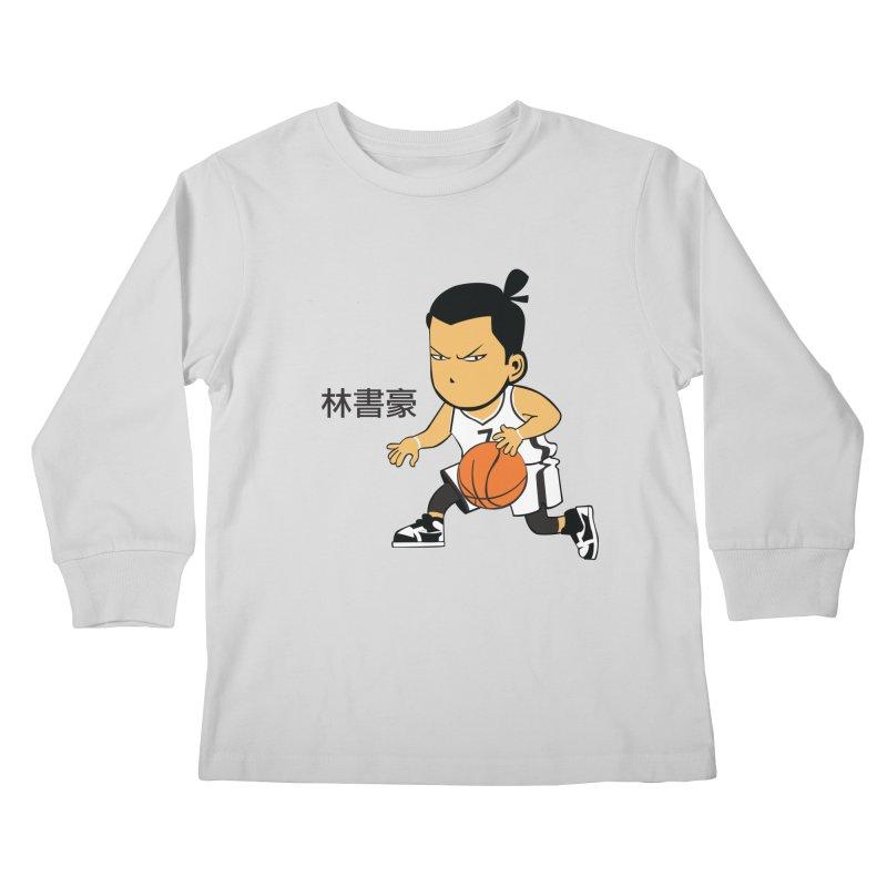 Brooklin Kids Longsleeve T-Shirt by drawdavedraw