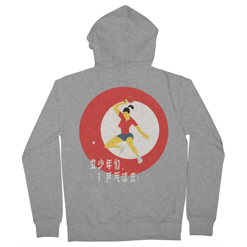 Go Play Ping Pong Men's Zip-Up Hoody by drawgood's Shop