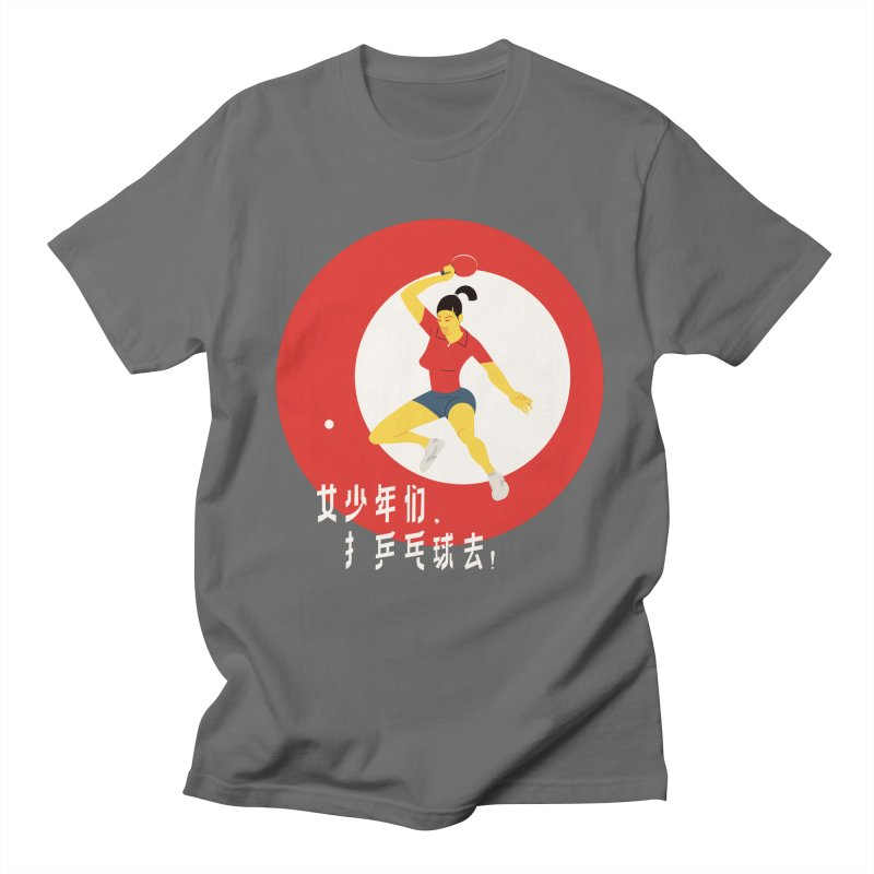 Go Play Ping Pong Men's T-shirt by drawgood's Shop