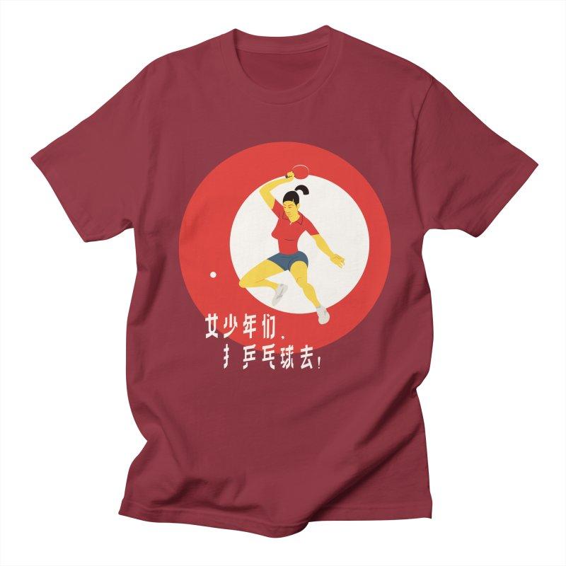 Go Play Ping Pong Men's T-Shirt by drawgood's Shop