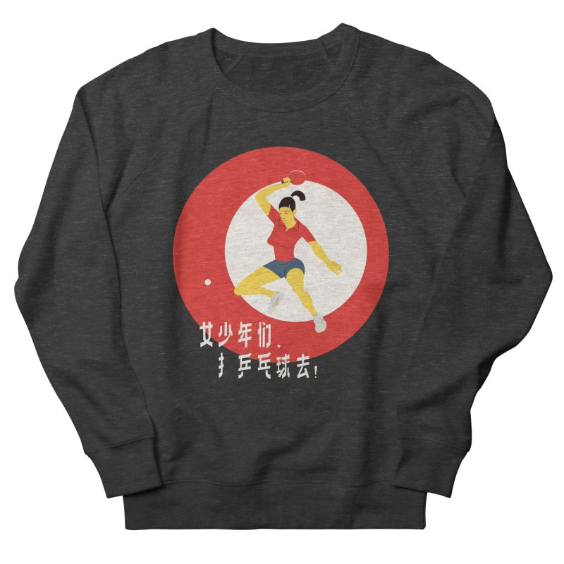 Go Play Ping Pong Men's Sweatshirt by drawgood's Shop