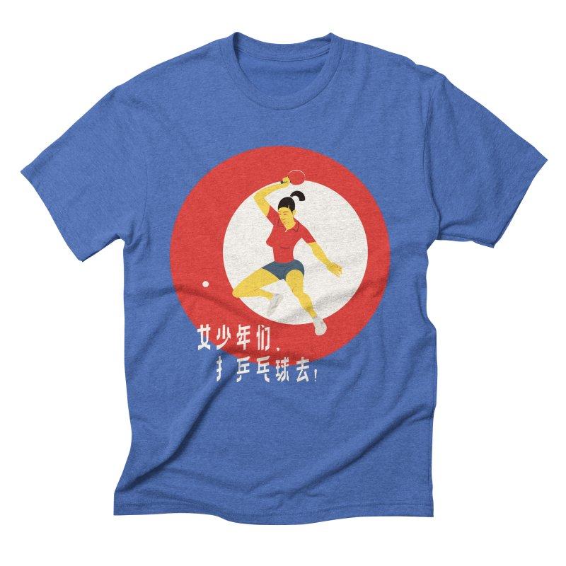 Go Play Ping Pong Men's Triblend T-shirt by drawgood's Shop