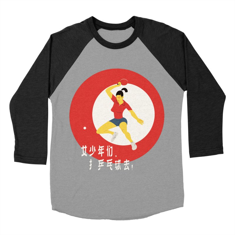 Go Play Ping Pong Men's Baseball Triblend T-Shirt by drawgood's Shop