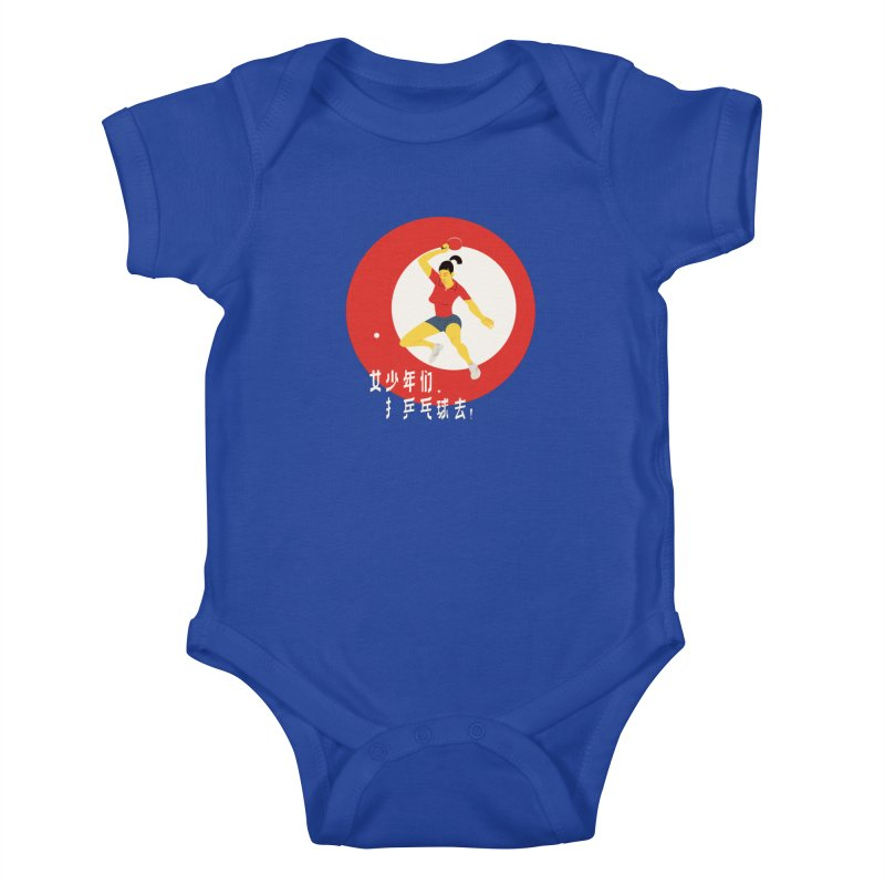 Go Play Ping Pong Kids Baby Bodysuit by drawgood's Shop