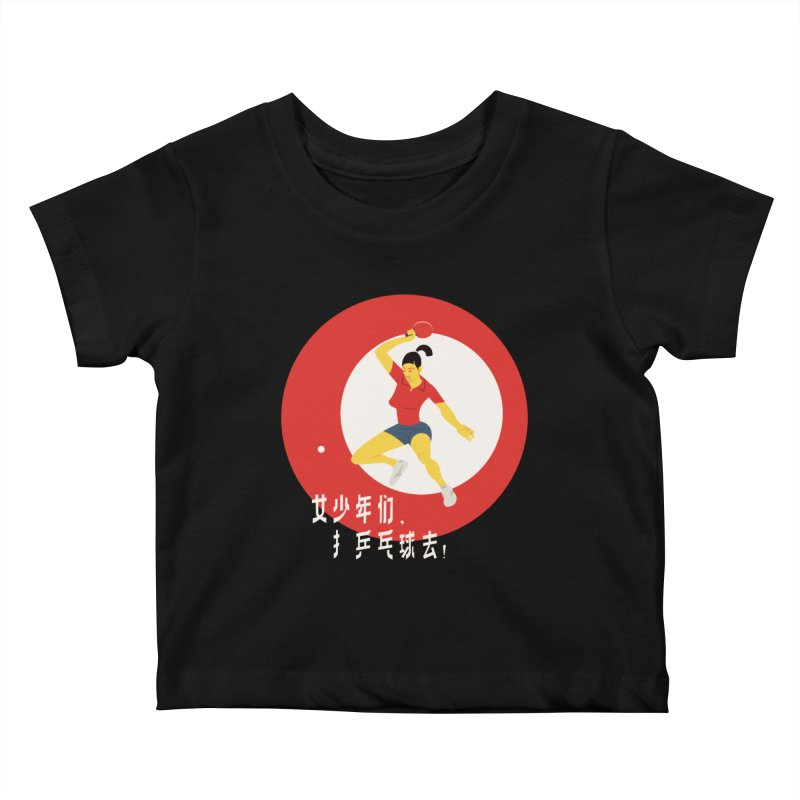 Go Play Ping Pong Kids Baby T-Shirt by drawgood's Shop