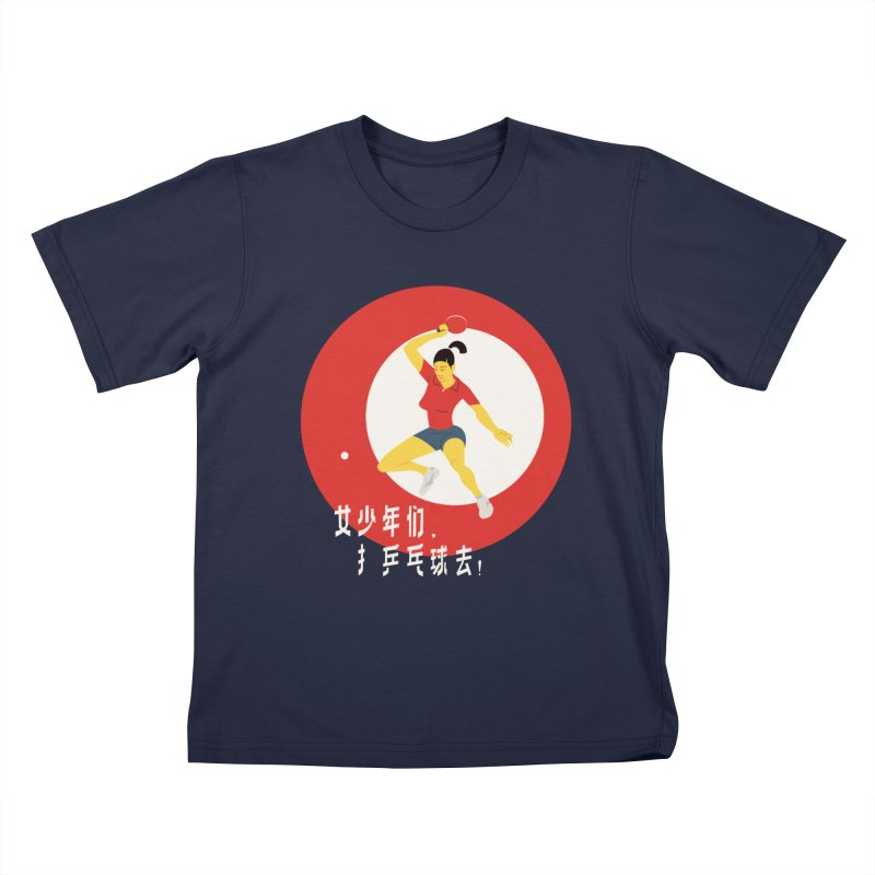 Go Play Ping Pong Kids T-Shirt by drawgood's Shop