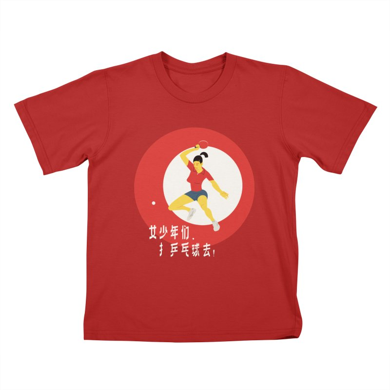 Go Play Ping Pong Kids T-shirt by drawgood's Shop