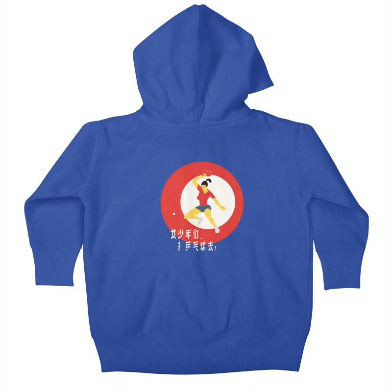 Go Play Ping Pong Kids Baby Zip-Up Hoody by drawgood's Shop