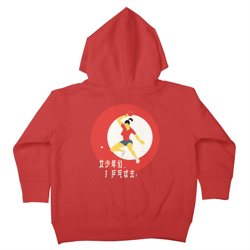 Go Play Ping Pong Kids Toddler Zip-Up Hoody by drawgood's Shop
