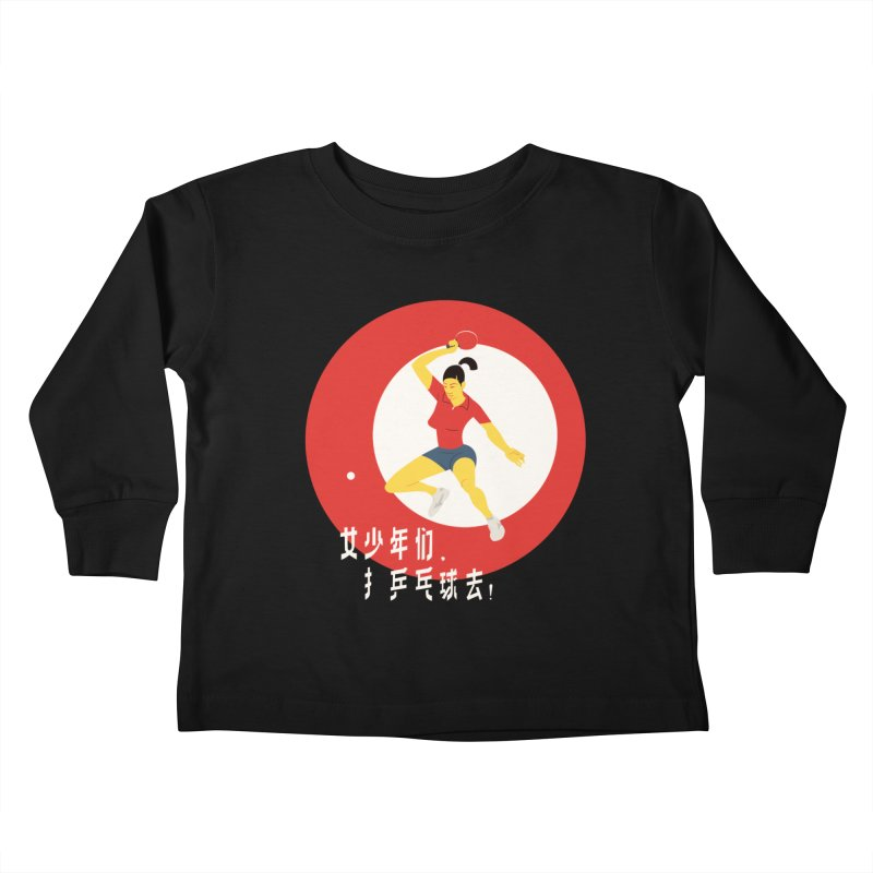 Go Play Ping Pong Kids Toddler Longsleeve T-Shirt by drawgood's Shop