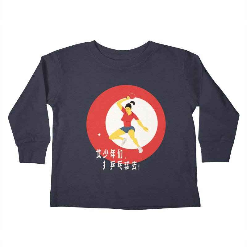 Go Play Ping Pong Kids Toddler Longsleeve T-Shirt by Studio Drawgood