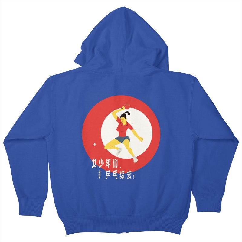 Go Play Ping Pong Kids Zip-Up Hoody by drawgood's Shop