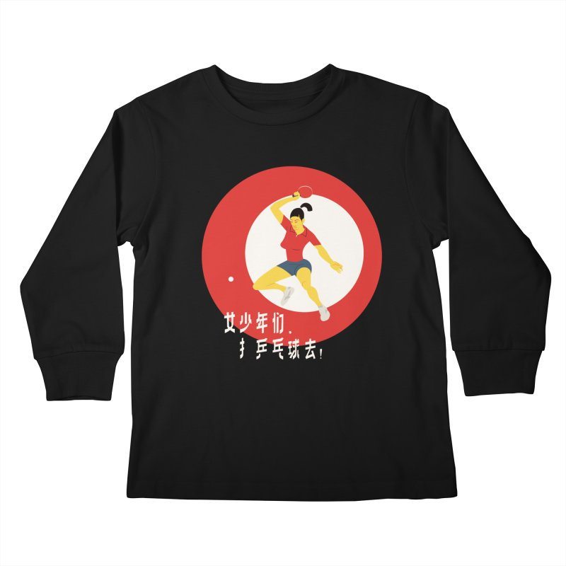 Go Play Ping Pong Kids Longsleeve T-Shirt by drawgood's Shop